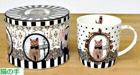 (^O^)/猫の手!!春夏新作商品入荷しましたニャ!!*..*ブリティッシュショートヘアーマグ・缶入り*猫好きお買い得品・さんへのプレゼントに♪電子レンジ、食洗機使用可