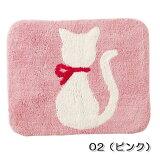 ★大人気!!★ネコ(猫)の後ろ姿が愛らしい♪ミニマット  ピンク サイズ*40x50cm 【猫柄マット】