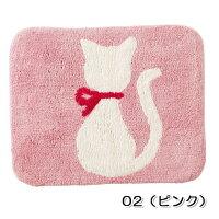 【定番商品】★大人気!!★ネコ(猫)の後ろ姿が愛らしい♪ミニマットピンク