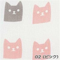 【定番商品】キュートなネコ(猫)プリント♪竹小町手ぬぐい!ピンク
