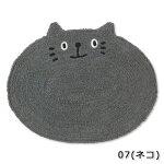 ☆大人気NO,!★ネコ(猫)の♪バス・ミニフロアーマットグレー顔猫