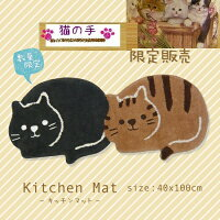 ☆大人気NO,!★グレイッシュ・ブラックネコ&茶猫♪キッチン・ロングフロアーマット