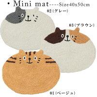 ☆大人気NO,!★ネコ(猫)の♪バス・ミニフロアーマットブチ猫顔猫