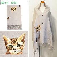 (^O^)/猫の手!!春夏新作!!☆~~おしゃれ~猫柄(新作カラ—)!!☆~~LUNEJUMELLE~~☆!!数量限定販売