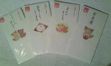 (^O^)/ 和紙の のし袋 3枚入り *ほんのきもち *こころばかり *おめでとう *お見舞い .,.,.,.,*