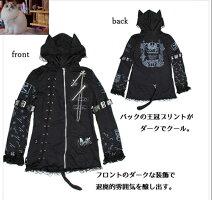 ☆~~パンキー・ロックに!!,猫耳・JACKET*,.,.,.*~~☆やっぱり猫が好き!(^ω^)猫耳フード付きPUNK系新登場!!