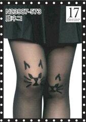 【猫柄・猫雑貨・ネコモチーフ・にゃんこ・黒猫・魔女・ぬこ・ネコイラスト・猫模様・靴下・タ...