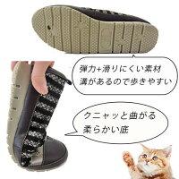 ☆彡白猫にゃん!!・黒猫にゃん!!・スリッポンシューズ