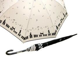 ☆彡店頭展示品・セール品・送料込み雨傘☆60cmジャンプ傘ホワイト<モノトーン音符シリーズ>1本限り