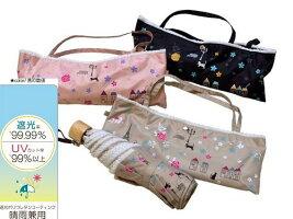 ★2013新作★晴雨兼用傘<UV99%カット>【ねこドットプリント】☆50cm楽々ミニ傘