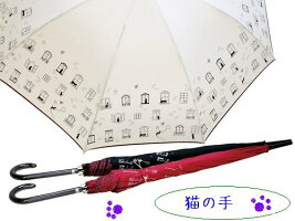 (^O^)/猫の手!!特価☆黒猫と水色水玉60cmジャンプ★ホワイト