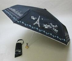 (^O^)/☆~~モノトーン音符キャットシリーズ~~☆47cmスライドショート傘★ブラック★2013新作★晴雨兼用傘<UV99%カット>裏側シャンパンゴールドカラー