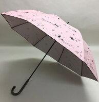 (^O^)/黒猫と音符★★ブラック晴雨兼用傘<UV99%カット>☆50cm楽々ミニ傘裏地シルバーコーティング加工遮光率も99.60%カット