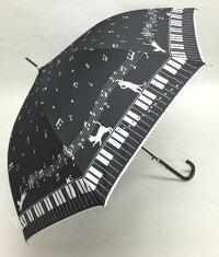 55cm楽々折りたたみ傘ミニホワイト