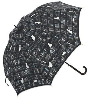 60 釐米跳時尚書,黑色,抗風傘 * 數量有限