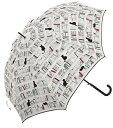 60cm ジャンプ傘 おしゃれ 本・ホワイト・耐風傘 *数量限定販売