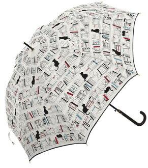 60 釐米跳時尚書,白色,抗風傘 * 數量有限