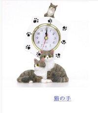 (*^_^*)☆新作!!猫・ふり~~ふり~~今何時だニャ〜♪(=^・・^=)、人気シリーズのNO'1☆~~テーブル時計~~★サバトラ・くつしたニャンコ*肉球BK,.,.,.一点限り入荷!!