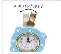 (*^_^*)☆新作!!猫・ふり~~ふり~~今何時だニャ〜♪(=^・・^=)、人気シリーズのNO'1☆~~テーブル時計~~★サバトラ・くつしたニャンコ*肉球BWH・スカイブルー,.,.,.一点限り入荷!!