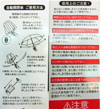 (^O^)/☆~~なかよしチンチラゴールデン・ペルシャちゃんたちとメインクーン・キャット~~55cm折りたたみ傘~~軽量傘300g~~