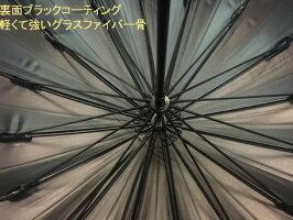 (^O^)/猫の手!!新作!!☆~~KITAGAWAブランド春夏新作!!・・・・オレンジ猫にゃん・と・キャットガーデン・キラキラ・・~~☆ブラック強風や雪に強い16本傘手開き式超撥水加工・UV99%カット高級傘