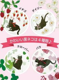 (^O^)/大人気!今夏新作!第4弾!!☆~~猫・ねこ・ネコ・~~☆猫柄ピッチャー*ストロベリーと黒猫*【食器セット人気かわいい猫ねこネコ雑貨猫雑貨カラトリーピッチャータンブラー】