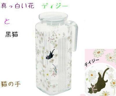 *【食器 セット 人気 かわいい 猫 ねこ ネコ 雑貨 猫雑貨 カラトリー ピッチャー タ...