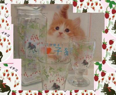 【食器 セット 人気 かわいい 猫 ねこ ネコ 雑貨 猫雑貨 カラトリー ピッチャー タ...