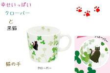 http://image.rakuten.co.jp/nekonote/cabinet/shokki/02863300/img60555428.jpg