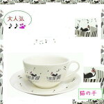 (^O^)/今夏新作!!☆~~モノトーン音符キャット~~☆~~ガラスピッチャー*,.,.*