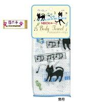 (^O^)/☆~~にゃん・と・・・黒ニャンとしっぽダンス・音符・ディッシュクロス・登場~~☆キッチンシリーズブルー360X360