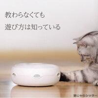 【送料無料】日本国内正規品猫おもちゃ玩具猫の友社猫じゃらシッター猫じゃらしねこじゃらし家一人遊び遊び電動グッズ雑貨動く猫用品運動不足ストレス解消ギフトかわいいおしゃれ子猫プレゼントネコねこ