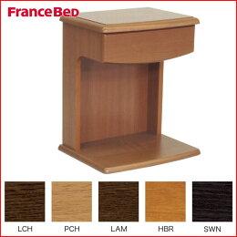 フランスベッドナイトテーブルNT20-01