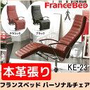 Fb-ke23-5