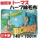 Jb-thomas02