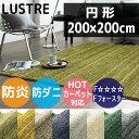 Lustre-r200200-1
