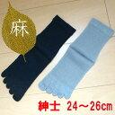 Li-5-socks