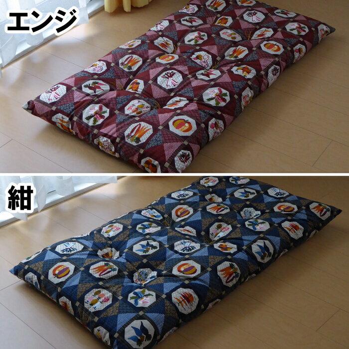 和風長座布団68×120cm野菜柄Gポプ生地日本製敬老の日SMZ0003T