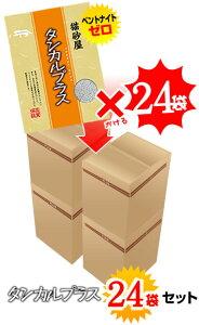 【1袋あたり503円】ブリーダーズセットタンカルプラス6L 24袋
