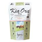 キアオラ ビーフ サーモン 450g 全犬種対応 【即納 賞味期限来年2021年5月以降】【キア オラ ドッグフード】