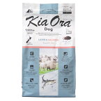 キアオラ ラム サーモン 2.7kg 【即納 賞味期限来年2021年11月以降】 kia Ora 【キアオラ ドッグフード】