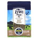 ジウィピーク エアドライ ドッグフード NZグラスフェッドビーフ 1kg ZIWI 牛肉【予約販売2月21日発送予定】