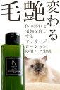 Skin care spray fragrance freepet only 【dirt Massage】 200ml