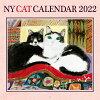 【マンハッタナーズ】NYCATCALENDAR2022