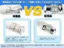 【送料無料】ホンダ GG7・8/GP2系 フィットシャトル HONDA 360度発光 SHARP製 T16 ウェッジ球 45W LED バックランプ ホワイト 12V対応 純正交換 シャープ LEDバルブ 白 2個1セット 3