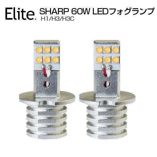 ライト・ランプ, フォグランプ・デイランプ  CF67CH9CL2 HONDA H1 60W SHARP LED LED LED H1 21