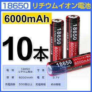 ポイント リチウム バッテリー
