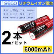 ポイント リチウム バッテリー プレーヤー