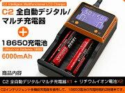 ポイント リチウム デジタル バッテリー デュアル チャネル