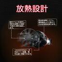 【送料無料】トヨタ AE95 系 カリブ ロービーム TOYOTA H4 LEDヘッドライト 19200ルーメン 左右合計!車検対応 CREE社 XHP50 LED ヘッドライト ホワイト 6500K 12V/24V 【LEDバルブ 白 H4】 2個セット 3